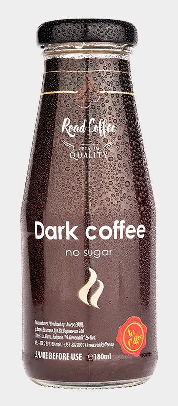 Студено тъмно кафе