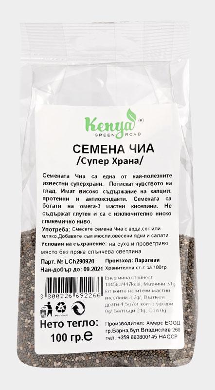 Семена чия Kenya