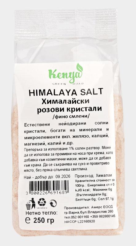 Хималайска сол фина Kenya