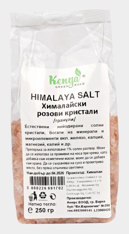 Хималайска сол гранули Kenya